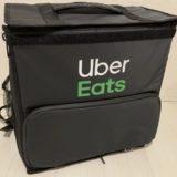【必需品はこれ!】Uber Eatsの配達で効率が10倍上がるおすすめ便利アイテム30選【ウーバーイーツグッズ紹介】