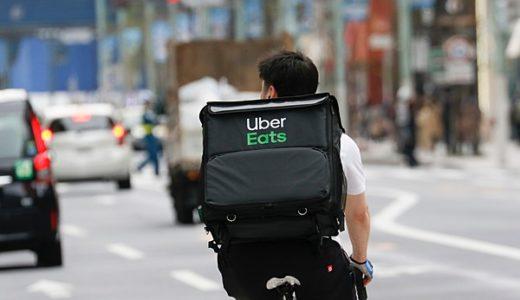 【12月終了】今までドコモ赤チャリを利用していた人の今後は?Uber Eats(ウーバーイーツ)配達パートナーのおすすめアイデア・対策を5つ紹介!
