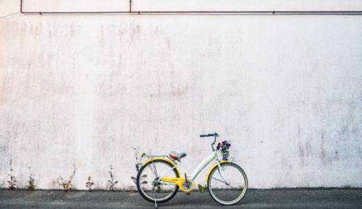 【最新】Uber Eats(ウーバーイーツ)東京都羽村市のエリアや登録方法を解説!【求人あり!バイトではなく個人事業主】