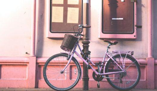 【速報】Uber Eats(ウーバーイーツ)が千葉県佐倉市で開始!配達エリアや登録方法を解説!【求人あり!バイトではなく個人事業主】