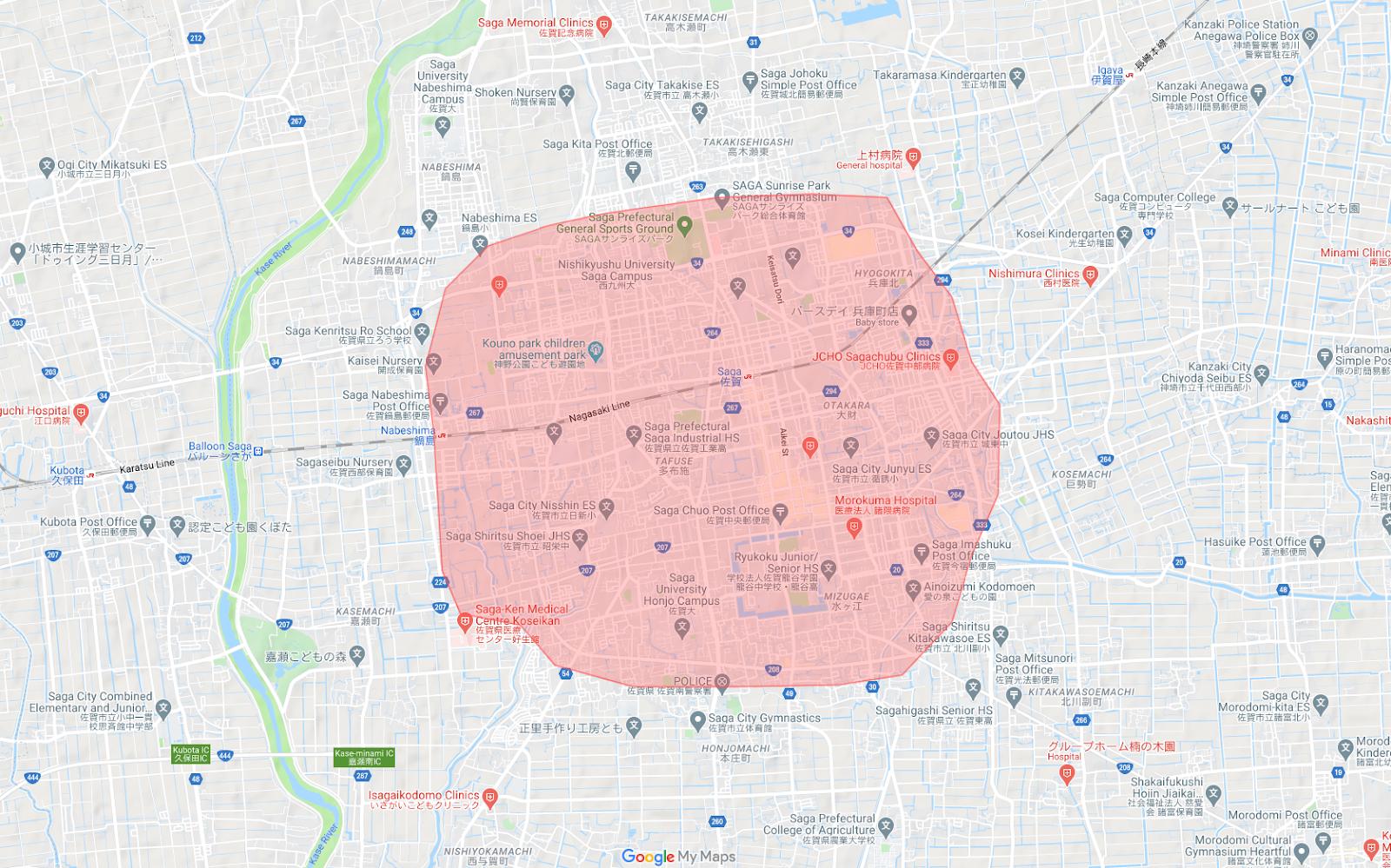 UberEats(ウーバーイーツ)佐賀